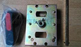 绍东牌断路器操作机构 常熟开关CM1-100 圆手柄 方手柄 手操机构