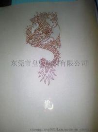 绣花加工,毛巾绣花,工艺品刺绣