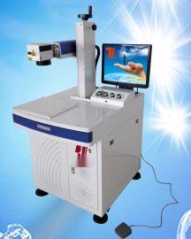 水暖器材光纤激光打标机20w 促销价 质保一年