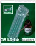 7柱氣柱袋 加厚35CM紅酒防爆氣柱保護袋 防震充氣氣柱包裝袋加厚