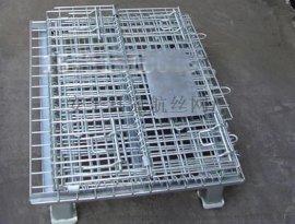折叠式仓储笼的销售批发厂家