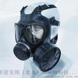 FMJ05防毒面具防化面罩
