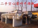 节日全国供应二手桨叶干燥机设备