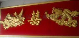 五星级酒店定做浮雕龙凤双喜雕塑 深圳厂家直销玻璃钢装饰品 规格120*180*cm