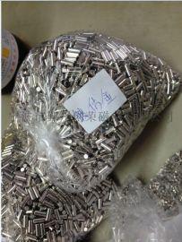 NSHHUHMN52镀镍磁铁-创荣磁钢