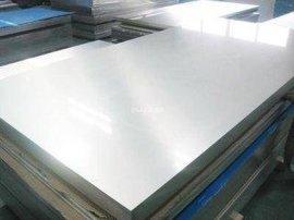 6061铝板  可定制加工6061铝板 西南铝东轻铝