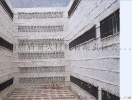 济南工业炉保温棉块厂家 热盾耐火保温模块