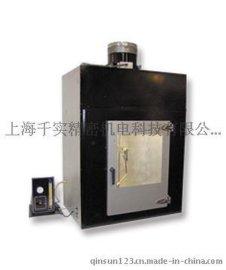 塑料/织物水平垂直燃烧测试仪