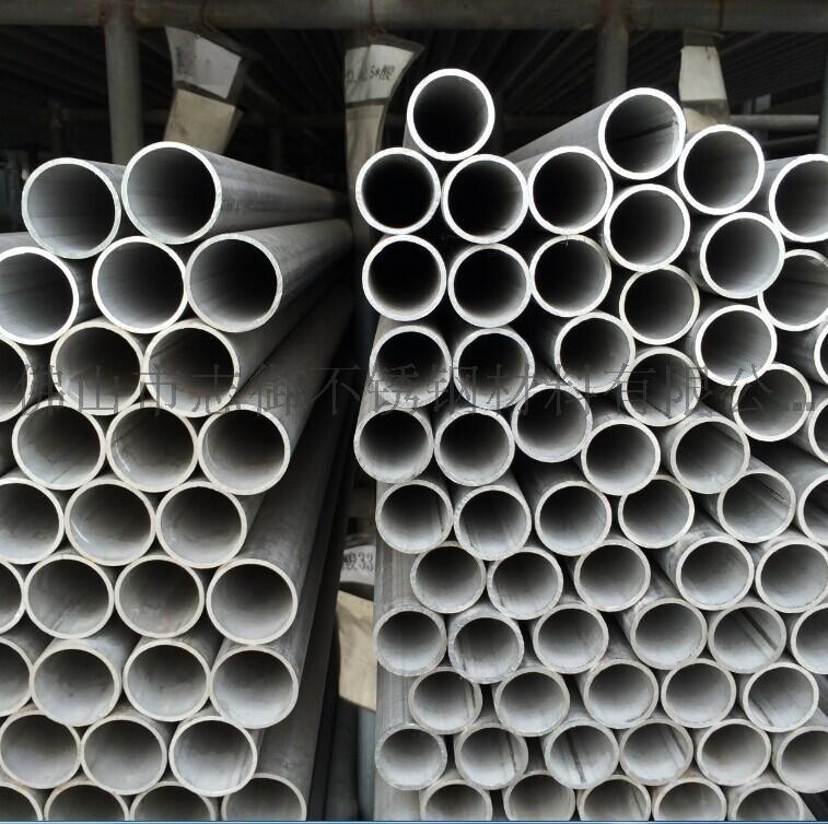 沈阳304不锈钢制品管(订做非标管)