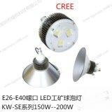 150W 室內廠房燈 LED球泡燈150W E27