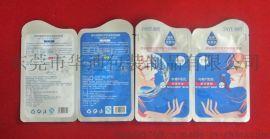 广东厂家供应化妆品包装铝箔袋 异形袋 面膜袋