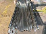 國標304不鏽鋼管 (Φ12*1.0)佛山不鏽鋼管廠