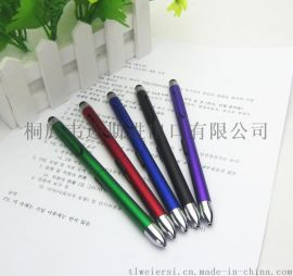 厂家新品点触笔礼品笔广告笔圆珠笔加印logo商务DX-014