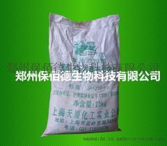 食品级复合磷酸盐 复配水分保湿剂 抗氧化 增重 保水 嫩化