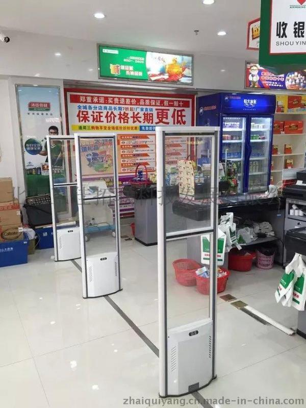 超市商品防盜器 超市出口報警器