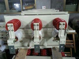 GN30隔离开关批发户内旋转式高压隔离开关带电流互感器厂家直销