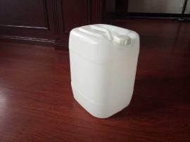 纯原料30公斤食用化工塑料桶生产厂家