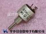 电子管厂家供应旋转变压器