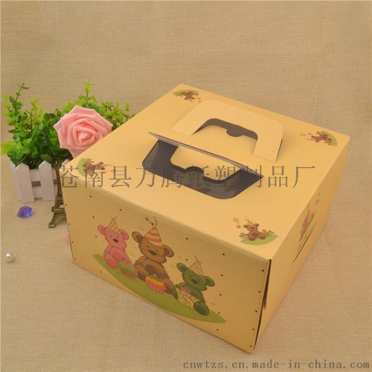 包装礼品盒、燕窝包装盒、高档纸盒浙江温州苍南生产厂家印刷