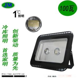 家明节能LKW100-B3030-JM 投光灯河南品牌100瓦食品仓储专用LED灯照明灯