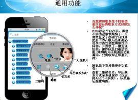 东宝软件在线审核与手机短信平台系统