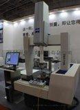 蔡司超高精度机型Micura系列三坐标东莞惠州 搬迁移机 检测维修 二手回收
