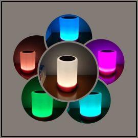 多媒体无线蓝牙音响工厂家批发智能触控LED灯蓝牙