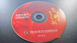 武汉光盘印刷 光盘丝印 光碟印刷 光盘胶印
