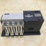 WATSG-400A/4P隔离型双电源