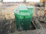 長期供應YTHBZ一體化預製泵站,主體結構GRP玻璃鋼材質,內置潛污泵、電控、管閥、格柵破碎機等,替代傳統鋼混結構的污(雨)水泵站。