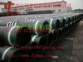 供应API 5CT标准油管,PSL1等级规范油管