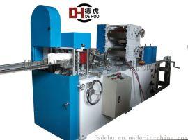 双色印刷压花餐巾纸折叠机
