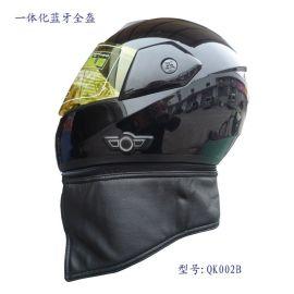 一体化蓝牙头盔 摩托车头盔 全盔