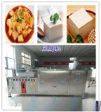 旭众XZ-60豆腐机 全自动豆腐机 豆腐机厂家 豆腐机多少钱一台