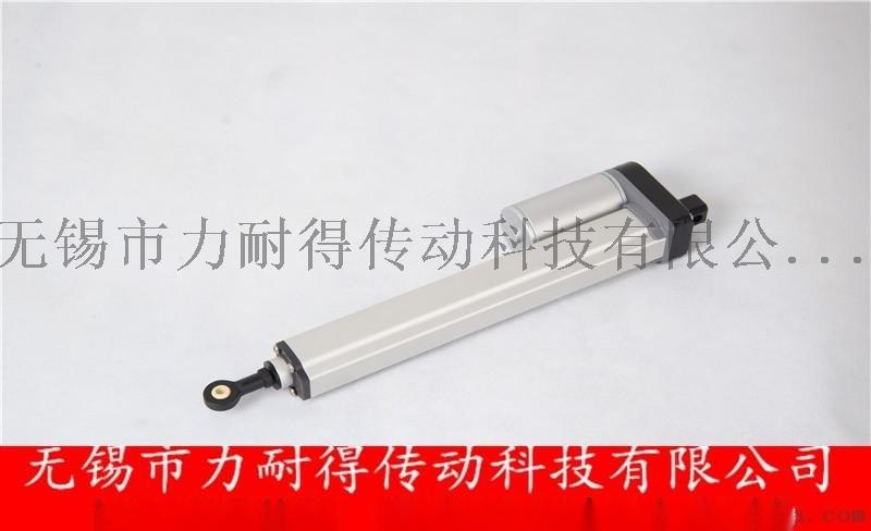 河南小型电动推杆厂家/光伏太阳能电动推杆价格