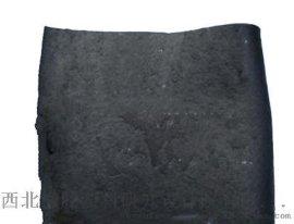 西橡院耐液压油、燃油特种丁腈橡胶混炼胶料