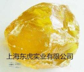 【供应】松香 广西松香 特级脂松香 蒸汽法松香树脂批发