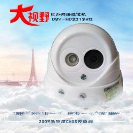 大视野监控摄像头DSY-HD3213HTZ