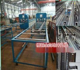 佛山银江机械槽钢自动冲床、槽钢自动冲孔机、油压冲床、全自动数控冲床