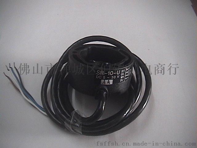 现货供应:`CHYAU-SHENG`调速器  DMC-03C