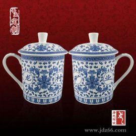 陶瓷茶杯定做,手绘寿杯,订做杯子厂家现货