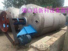**30立方二手发酵罐二手发酵提取设备 二手化工设备
