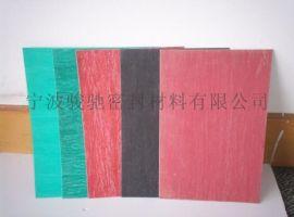丝网增强石墨石棉橡胶板