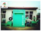 高科技壁纸环保磨粉机。