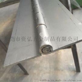 东莞供应铁不锈钢等材质长排铰合页铰链排铰