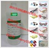 3D眼镜清洁液