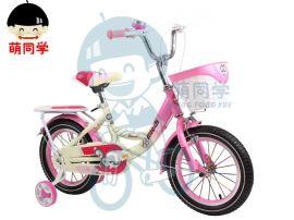 萌同学专业打造儿童自行车**品牌