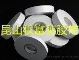 汽車強力PE泡棉雙面膠 PE白色加粘泡棉雙面膠