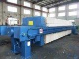板框式污泥压滤机生产厂家