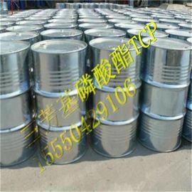 批发零售三芳基磷酸酯TCP阻燃剂报价价格厂家直销